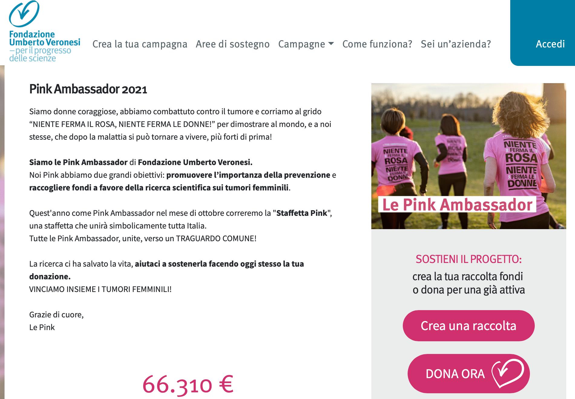 Piattaforma Personal Fundraising